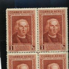 Sellos: COLON AEREO EDIFIL 563 BLOQUE 4 SIN CHARNELA, PERFECTO. Lote 8513832