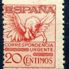 Sellos: 592A** - PEGASO 1931 (NUEVO SIN SEÑAL DE FIJASELLOS). Lote 12576484