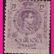 Sellos: 1909 ALFONSO XIII Nº 273 *. Lote 8970846