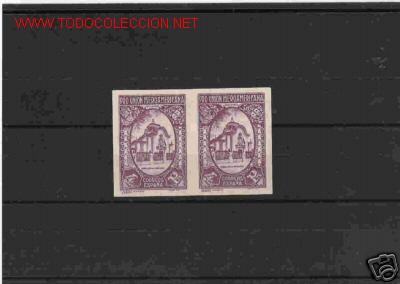PRECIOSA PAREJA SIN DENTAR DEL Nº 579 (Sellos - España - Alfonso XIII de 1.886 a 1.931 - Usados)