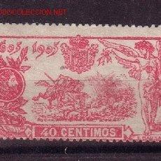 Sellos: ESPAÑA EDIFIL 262*** - AÑO 1905 - 3º CENTENARIO DE LA PUBLICACION DE EL QUIJOTE. Lote 1698526