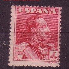 Sellos: ESPAÑA EDIFIL 322*** - AÑO 1922 - ALFONSO XIII. Lote 11256761