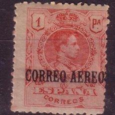 Sellos: ESPAÑA EDIFIL 296* - AÑO 1920 - REY ALFONSO XIII. Lote 19571459