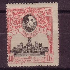 Sellos: ESPAÑA EDIFIL 305* - AÑO 1920 - 7º CONGRESO DE LA UNION POSTAL UNIVERSAL. Lote 11256736