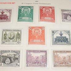 Sellos: 1931 - III CONGRESO POSTAL PANAMERICANO - SELLOS NUEVOS CON CHARNELA FIJADOS A A HOJA DE ALBUM - SON. Lote 26656487