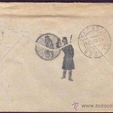 Sellos: ESPAÑA. (CAT. 317). 1924. SOBRE PUBLICIDAD DE BARCELONA A BLANES. 25 CTS. VAQUER. BONITO.. Lote 24268876