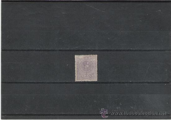 PRIMER CENTENARIO DE ESPAÑA Nº 290 (Sellos - España - Alfonso XIII de 1.886 a 1.931 - Usados)