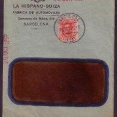 Sellos: ESPAÑA. (CAT. 317). 1925. SOBRE DE PUBLICIDAD AUTOMÓVILES * LA HISPANO SUIZA *. BARCELONA. MUY RARO.. Lote 26562804