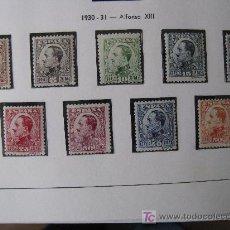 Sellos: ALFONSO XIII, TIPO VAQUER DE PERFIL, EDIFIL 490/98. Lote 26580230