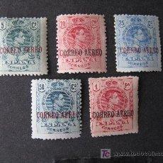 Sellos: 1920 ALFONSO XIII TIPO MEDALLON, HABILITADOS EDIFIL 292/6. Lote 26580234