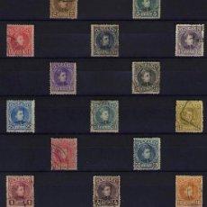 Sellos: ALFONSO XIII TIPO CADETE - EDIFIL 241/255 USADA - SERIE COMPLETA DE 15 VALORES - BUENOS CENTRAJES. Lote 27157643
