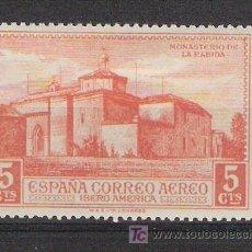 Sellos: AÑO 1930 - MONASTERIO DE LA RABIDA - DESCUBRIMIENTO DE AMERICA - EDIFIL 559. Lote 22288588