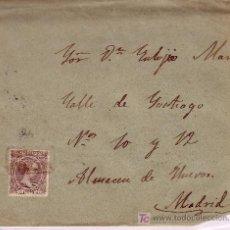 Sellos: CARTA DE AYLLÓN A MADRID, FRANQUEADA CON EL SELLO 219, CON DEFECTO DE PLANCHA.. Lote 14811005
