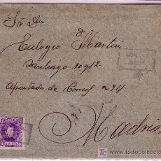 Sellos: CARTA DE NEDA ( CORUÑA ) A MADRID, FRANQUEADA CON EL SELLO 246 MATASELLADO CON CARTERIA PARTICULAR. Lote 22195974