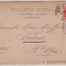 Sellos: TARJETA POSTAL ILUSTRADA DE BARCELONA A FRANCIA, FRANQUEADA CON EL SELLO 243.. Lote 22024891