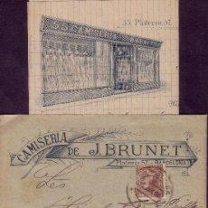 Sellos: ESPAÑA. (CAT. 219). 1896. SOBRE PUBLICIDAD (CARTA PUBLICIDAD INTERIOR) DE BARCELONA. MUY RARA.. Lote 26082261