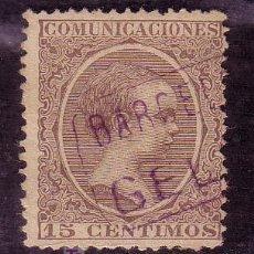 Sellos: BARCELONA.-MATASELLO CARTERIA GELIDA TIPO II EN VIOLETA SOBRE SELLO DEL PELÓN.. Lote 13178162