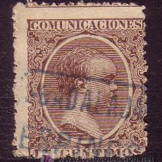 Sellos: GUADALAJARA.- MATASELLO CARTERIA OFICIAL TIPO II EN AZUL DE ESPINOSA SOBRE SELLO DEL PELÓN. . Lote 13248654