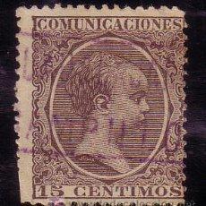 Sellos: GUADALAJARA.- MATASELLO CARTERIA OFICIAL TIPO II EN NEGRO DE CAMPILLO SOBRE SELLO DEL PELÓN.. Lote 22321630