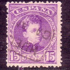 Sellos: HUELVA.- MATASELLO CARTERIA OFICIAL TIPO II EN NEGRO DE CARTAYA SOBRE SELLO DEL CADETE. Lote 13268715