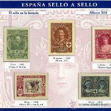Sellos: HOJA CON REPRODUCCIONES AUTORIZADA POR CORREOS DE SELLOS DE ALFONSO XIII +ENTIENDA. Lote 43672339