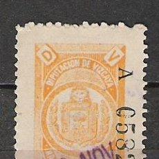 Sellos: 236-RARO SELLO FISCAL DIPUTACION FORAL DE VIZCAYA,ALTO VALOR,ESCASO,2 PESETAS. Lote 19662486