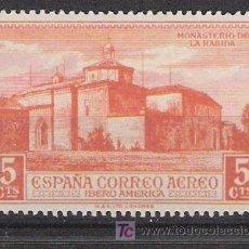 Sellos: AÑO 1930 - MONASTERIO DE LA RABIDA - DESCUBRIMIENTO DE AMERICA - EDIFIL 559. Lote 18111066