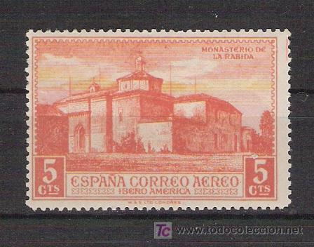 AÑO 1930 - MONASTERIO DE LA RABIDA - DESCUBRIMIENTO DE AMERICA - EDIFIL 559 (Sellos - España - Alfonso XIII de 1.886 a 1.931 - Nuevos)