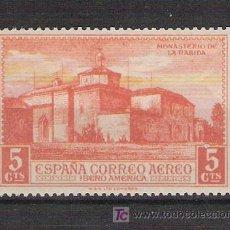 Selos: AÑO 1930 - MONASTERIO DE LA RABIDA - DESCUBRIMIENTO DE AMERICA - EDIFIL 559. Lote 14607508