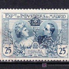 Selos: ESPAÑA .SR 3 USADA, MATASELLO EXPOSICION. Lote 15574462