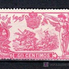Sellos: ESPAÑA 262 CON CHARNELA, . Lote 20145797