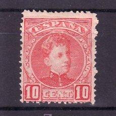 Sellos: ESPAÑA 243 CON CHARNELA, . Lote 19144652