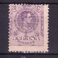 Sellos: ESPAÑA 273 CON CHARNELA, ALFONSO XIII, TIPO MEDALLON. Lote 19109037