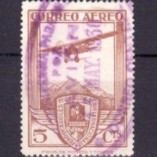 Sellos: ESPAÑA 483 USADA, A000,000, MATASELLO MARCA AEREA 13/5/1930 SIN GARANTIA, AVION, XI CONGRESO FF.CC.. Lote 15791565