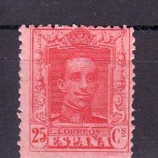 Sellos: ESPAÑA 317 CON CHARNELA, ALFONSO XIII TIPO VAQUER. Lote 15792501