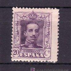 Sellos: ESPAÑA 316 CON CHARNELA, ALFONSO XIII TIPO VAQUER. Lote 15792532