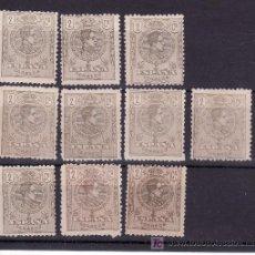 Sellos: ESPAÑA 289 SIN GOMA, LOTE DE 10 SELLOS DIVERSAS CALIDADES Y MATASELLOS, ALFONSO XIII, TIPO MEDALLON. Lote 15808037