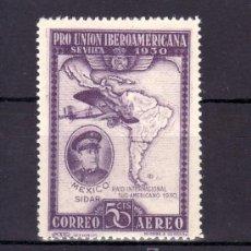 Sellos: ESPAÑA 586CC CON CHARNELA, VARIEDAD COLOR VIOLETA, AVION, PRO UNION IBEROAMERICANA. Lote 27104893