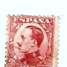 Sellos: ALFONSO XIII 1930 AL 1931 USADO 25 C. ROJO. Lote 22545057