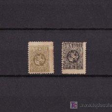 Selos: VIÑETAS PATRIOTICAS UNIÓ CATALANISTA. Lote 26637979