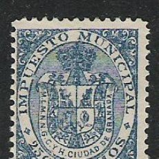 Sellos: 285-FISCAL MUNICIPAL LOCAL NUEVO GRANADA 25 CENTIMOS 1899 SIN DEFECTOS . Lote 21197483