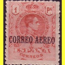 Sellos: 1920 ALFONSO XIII