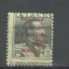 Sellos: 1 PTS ALFONSO XIII. SOBRECARGA SOCIEDAD DE NACIONES. NUEVO SIN FIJASELLOS. EDIFIL 465.. Lote 25390555