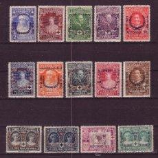 Sellos: ESPAÑA 349/62** - AÑO 1927 - 25º ANIVERSARIO DE LA JURA DE LA CONSTITUCIÓN POR ALFONSO XIII. Lote 19164066