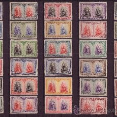 Sellos: ESPAÑA 402/33* - AÑO 1928 - PRO CATACUMBAS DE SAN DÁMASO EN ROMA - PÍO XI Y ALFONSO XIII. Lote 19164121