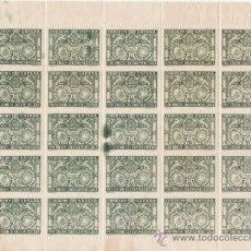 Sellos: RARO PLIEGO COMPLETO NUEVO DEL Nº 566 DE 1930 PRO UNION IBEROAMERICANA . Lote 19722661