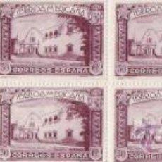 Sellos: BONITO BLOQUE DE 10 SELLOS NUEVO DE 1930 PRO UNION IBEROAMERICANA . Lote 19769188
