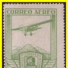 Sellos: 1930 XI CONGRESO INTERNACIONAL DE FERROCARRILES, EDIFIL Nº 487 *. Lote 20133427