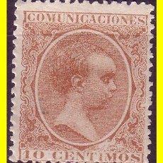 Sellos: 1889 ALFONSO XIII, EDIFIL Nº 217 (*). Lote 20356570