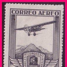 Sellos: 1930 XI CONGRESO INTERNACIONAL DE FERROCARRILES, AÉREOS, EDIFIL Nº 488 *. Lote 20673436